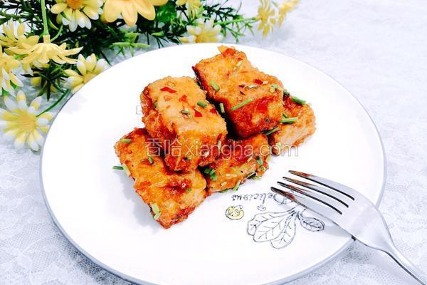 魚香脆皮豆腐