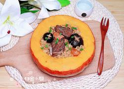 金瓜蒸香菇排骨饭