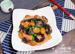 香菇板栗火腿肉