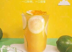 柠檬柚子茶
