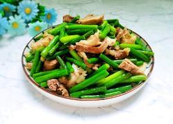 蒜苔炒熟肉