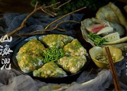 元宵节 | 烹一味「山海兜」,希望这个春天能够来的再快一点