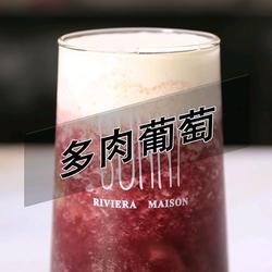 喜茶同款多肉葡萄的做法(小兔奔跑饮品培训)的做法[图]