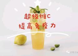 防疫新品青桔柠檬哆哆