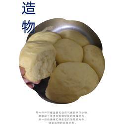 蒸面包的做法[图]