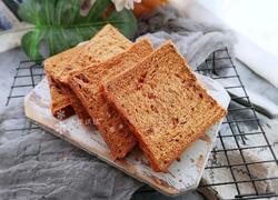 养生红糖红枣面包