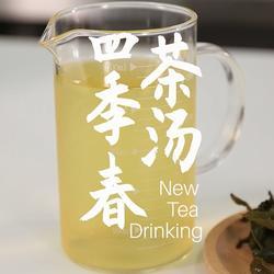 四季春茶汤的做法(松鼠茶茶奶茶教程)
