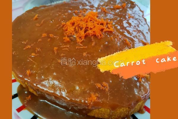 胡萝卜蛋糕 carrot cake