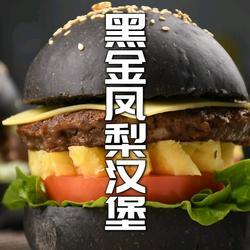 教你做KFC同款黑金凤梨汉堡健康又美味的做法[图]