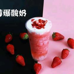喜茶同款|草莓爆酸奶的做法[图]