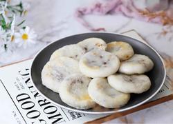 糯米红豆饼