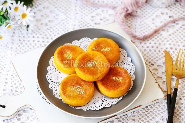 南瓜芋泥饼