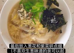 韩式面片儿汤