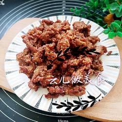 清真菜芝麻牛肉