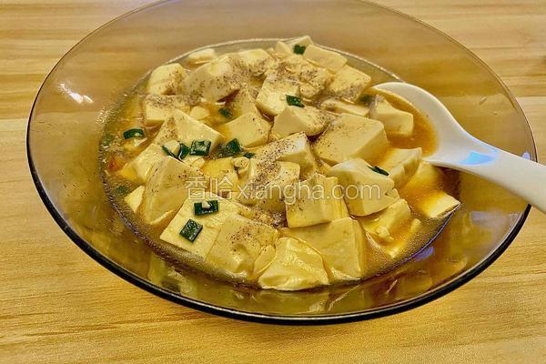 胡椒粉嫩滑豆腐
