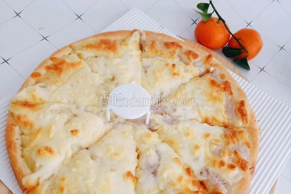10寸奶香芋泥披萨