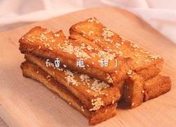 蜂蜜吐司酥