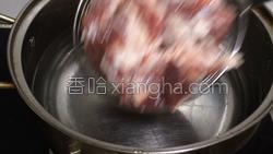 番茄红酒炖牛肉的做法图解7