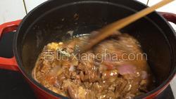 番茄红酒炖牛肉的做法图解26