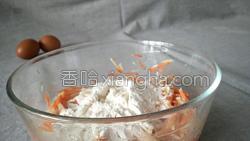 土豆胡萝卜鸡蛋饼的做法图解8