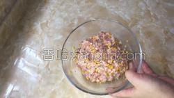 南瓜杏鲍菇肉丸子的做法图解4