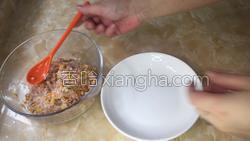 南瓜杏鲍菇肉丸子的做法图解5