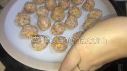 南瓜杏鲍菇肉丸子的做法图解7