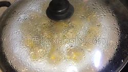 南瓜杏鲍菇肉丸子的做法图解8