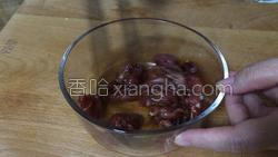 蒜香牛肉荷兰豆的做法图解8