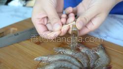 菠萝沙拉黄金虾的做法图解2