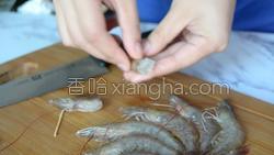菠萝沙拉黄金虾的做法图解3