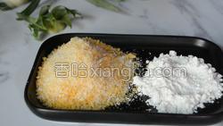 菠萝沙拉黄金虾的做法图解20