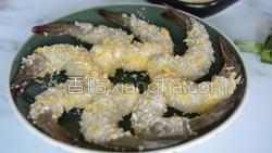菠萝沙拉黄金虾的做法图解22