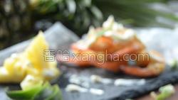 菠萝沙拉黄金虾的做法图解29