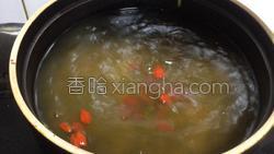 菊花枸杞绿豆汤的做法图解7