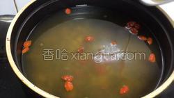 菊花枸杞绿豆汤的做法图解8