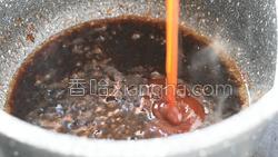 蒲烧鳗鱼的做法图解9