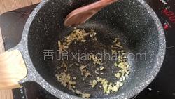 酸菜炒肥牛的yabo888体育图解12