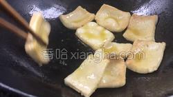 小炒千页豆腐的365bet hk_365bet 就是诈骗_365bet手机开户网址图解6