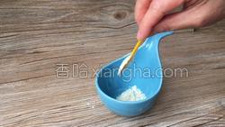 萝卜粉丝丸子汤的做法图解1