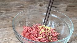 萝卜粉丝丸子汤的做法图解3