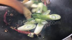 麻辣香锅藕片的做法图解8