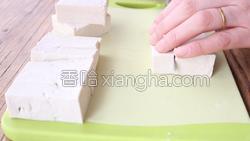避风塘脆皮豆腐的yabo888体育图解1