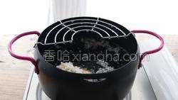 避风塘脆皮豆腐的yabo888体育图解8