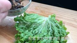 紫菜炒肉的做法图解8