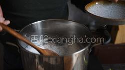 胡椒猪肚汤的做法图解12