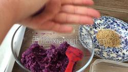 紫薯燕麦芝士球的yabo888体育图解9