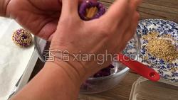 紫薯燕麦芝士球的yabo888体育图解10