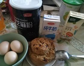 补9.20早饭午饭晚饭[图]