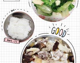 吃個飯[圖]